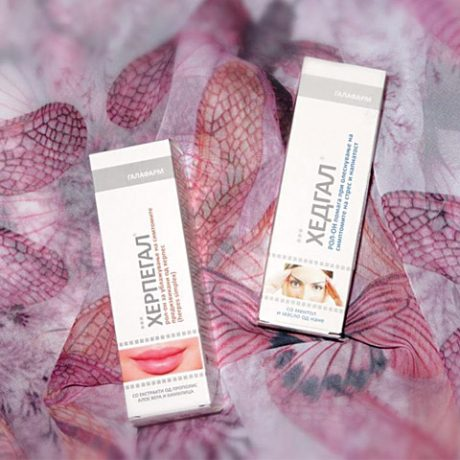 hedgal i herpegal prirodni proizvodi protiv glavobolja i herpesa na usnama