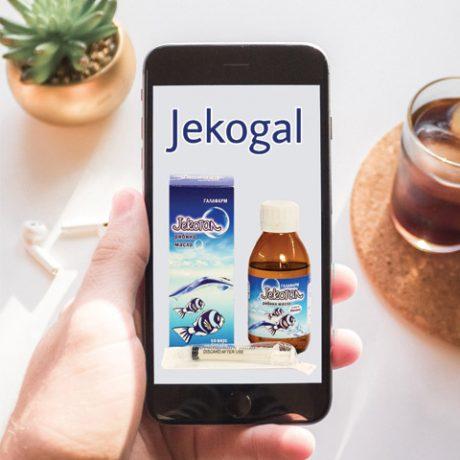 pretraživanje više informacija o ribljem ulju na mobilnom telefonu