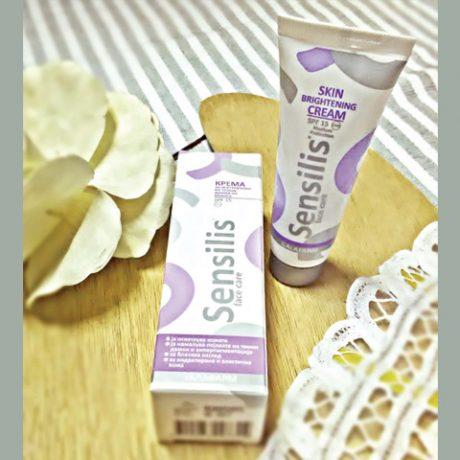 SENSILIS® krema za posvetljivanje pega i fleka u plastičnoj tubici